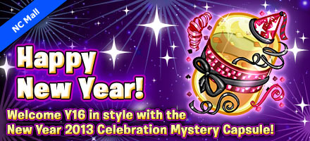 http://images.neopets.com/homepage/marquee/ncmall_mc_newyear2013.jpg