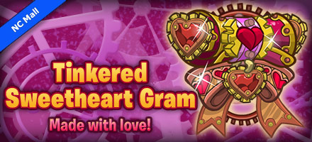 http://images.neopets.com/homepage/marquee/ncmall_sweetheart_gram3.jpg