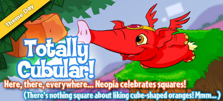 http://images.neopets.com/homepage/marquee/square_day_2008.jpg