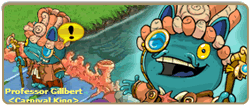 http://images.neopets.com/petpetpark/news/frontpage/20110623_fpg.png