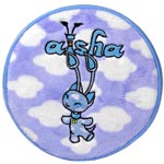 http://images.neopets.com/shopping/150x150/cdcase_aisha.jpg
