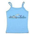 http://images.neopets.com/shopping/150x150/tanktop_aisha_cloud.jpg