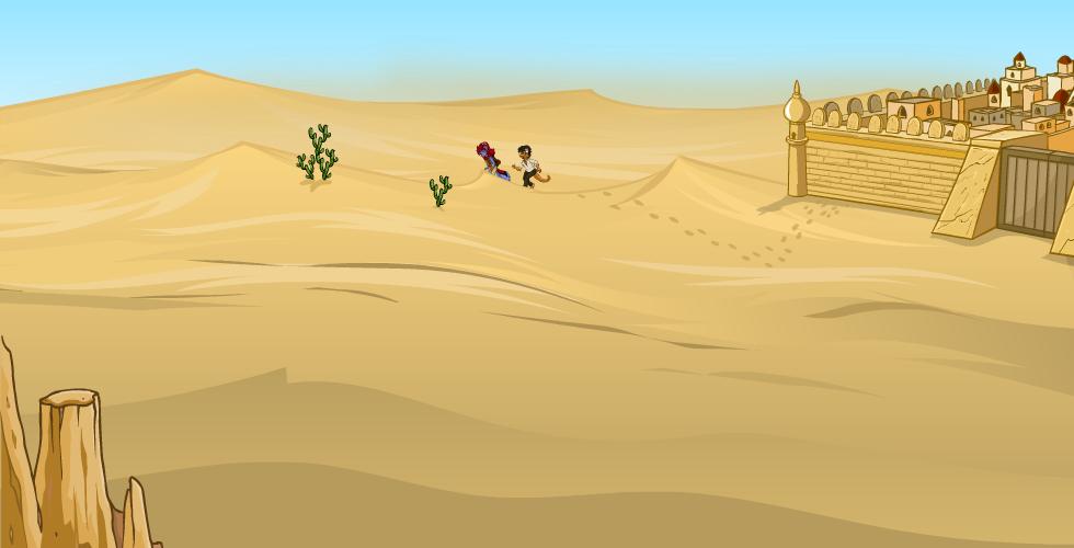 https://images.neopets.com/desert/latlh/ybSwMeWnSJ.png