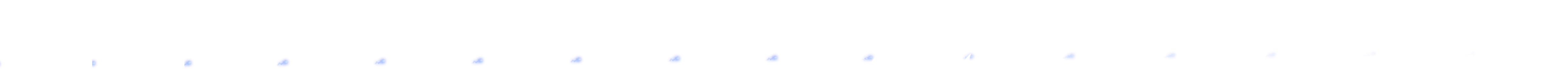 https://images.neopets.com/dome/arenas/008_3d3d828b3e_cosmicdome/cosmic_dome_comet3.png