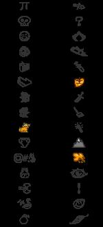 https://images.neopets.com/faerieland/tfr_fa61c26562/p4_e784d30682/symbols.png