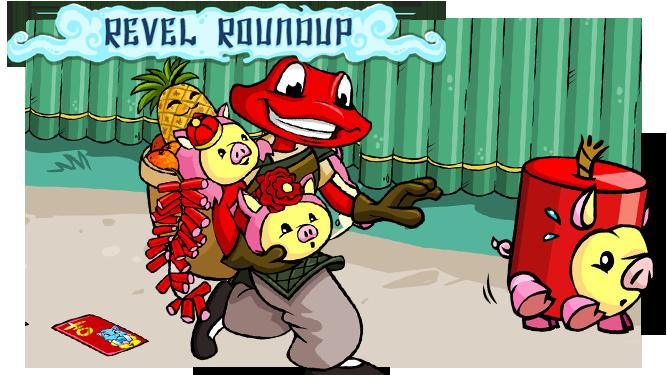 Revel Roundup