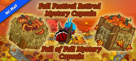 https://images.neopets.com/homepage/marquee/autumncapsules.png