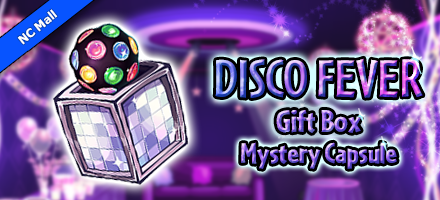 https://images.neopets.com/homepage/marquee/disco_fever_gbmc.png
