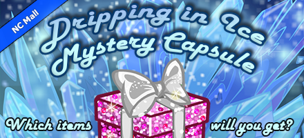 https://images.neopets.com/homepage/marquee/drippinginice.png
