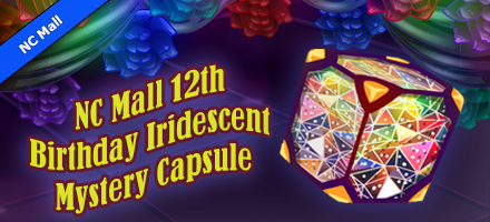 https://images.neopets.com/homepage/marquee/iridescentmc.png