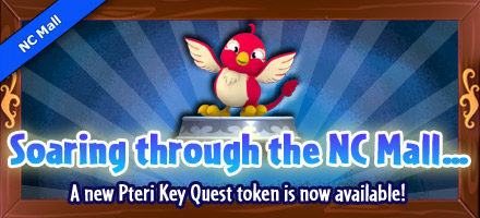 https://images.neopets.com/homepage/marquee/ncmall_kq_pteritoken.jpg