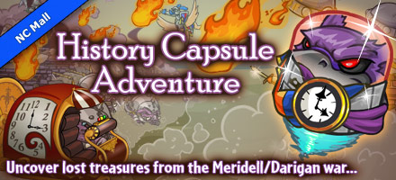 https://images.neopets.com/homepage/marquee/ncmall_mcadventure_2012_v4.jpg