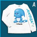 https://images.neopets.com/htmlplushie/xmas_shirts/a.jpg